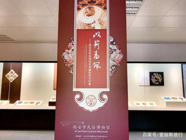 西安城墙下的古庙变身民俗博物馆,荷包精致漂亮,女生最爱!