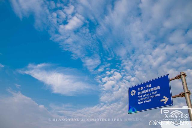 江西于都冬日的云彩,千姿百�B美���尤�