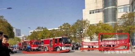 突发!南通大学食堂发生火灾,伤亡不明