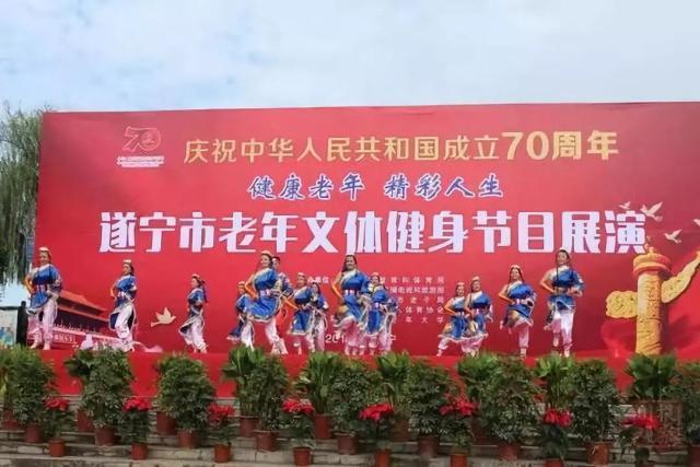 庆祝新中国成立70周年|遂宁这群人载歌载舞向祖国献礼