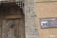 涉县红色记忆小镇每处都有岁月的烙印