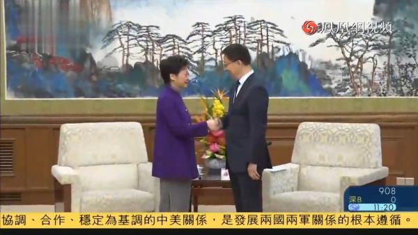 国务院副总理韩正会见香港行政长官林郑月娥:中央坚定支持港府止暴制乱