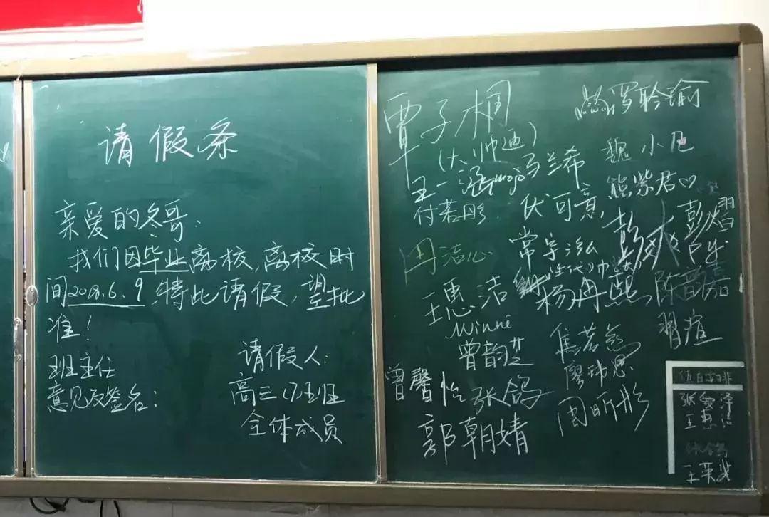 【荐读】毕业散场后,老师独自一人在教室走廊哭,背后原因让人泪目