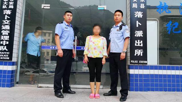 泸州女子约网友出走,报警称遭绑架拐卖