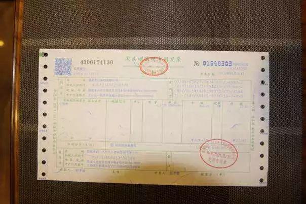 威尼斯人网址人注意:紧急扩散!7月1日起这些发票、证照样式统统作废!收到要马上退回!