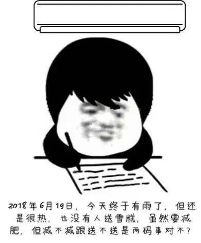 泸州最新停电通知出炉(7月20-30日)