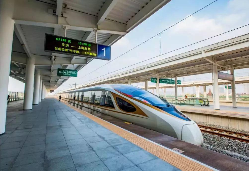 铁路7月1日起调整!马鞍山高铁班次要增多!