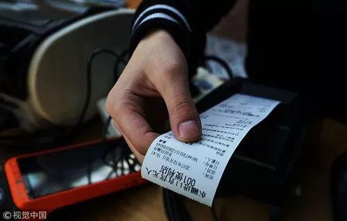 提醒丨铁力购物者:超市购物小票千万别乱扔!竟有人拿着你的小票干这种事…