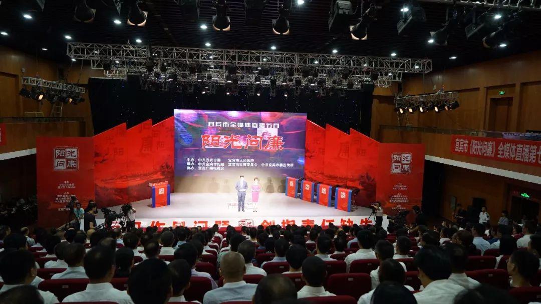阳光问廉直播现场:兴文县石海镇如此的村务公开