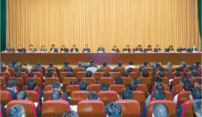 昨天,省领导与各市县领导齐聚一地,开了一个重要会议!