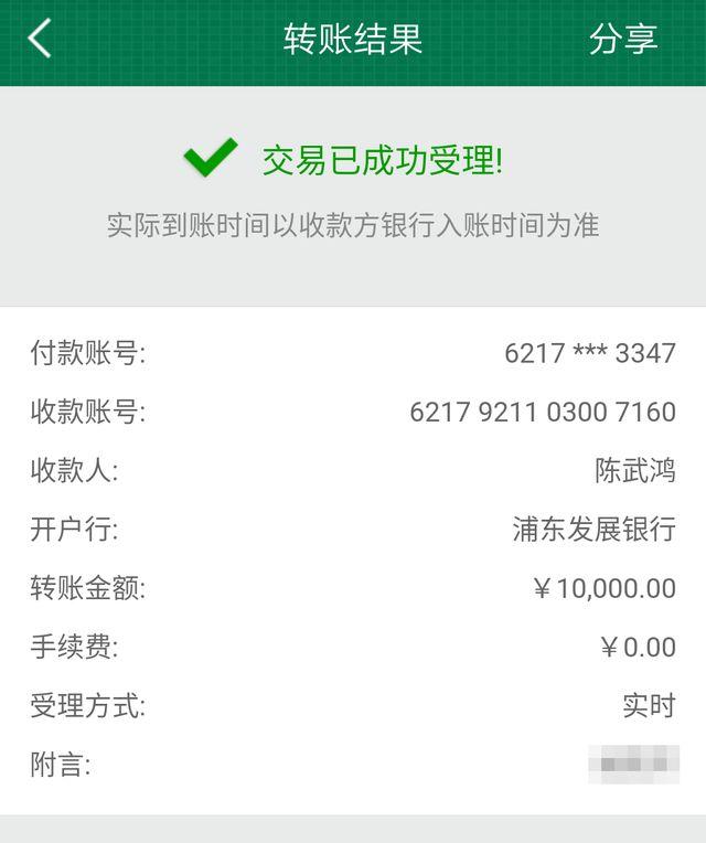 泸州女子网上欲贷款5万,陆续先付3.4万才发觉被骗,幸警方及时冻结骗子134万