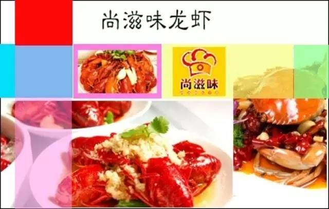 萍乡特色美食,吃货有口福啦!