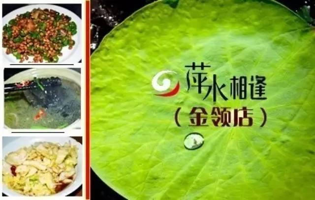 好吃又不贵的萍乡特色美食~