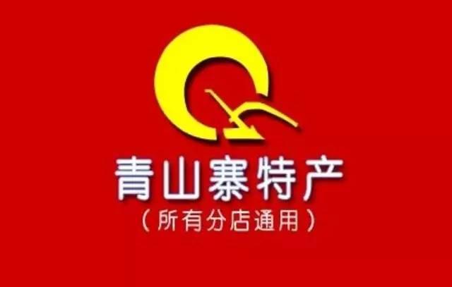 谁说萍乡的特产不好找,到这里,统统都有,一站式购齐!