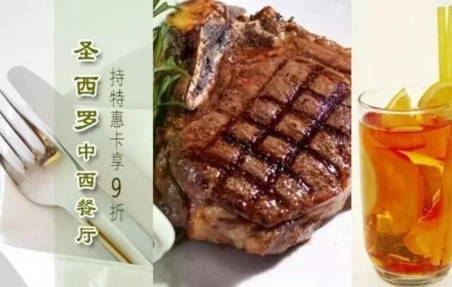 萍乡特色中西餐厅,你去过了吗?