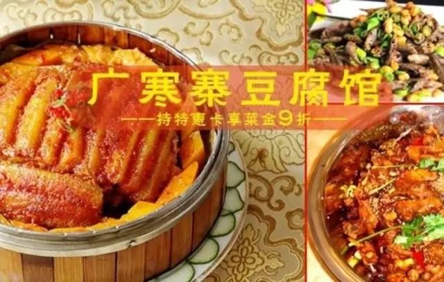 萍乡特色美味,地道美食在这里!