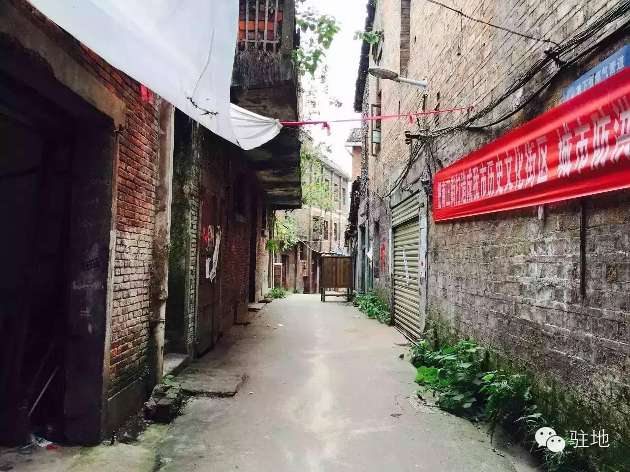 拆迁在即,悠悠南正街勾起萍乡人的记忆一串串……