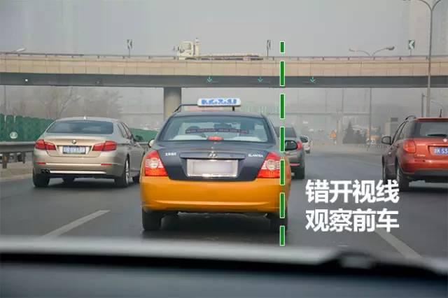 别以为你会开车:开车如何预防追尾和被追尾