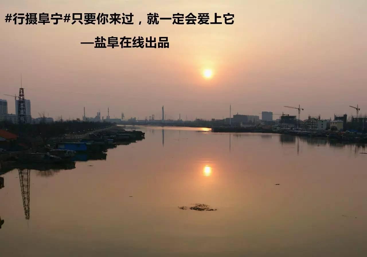 #行�z阜��#�Γ�它酷似上海��!!