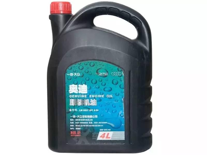 4S店专享机油质量到底如何?(二)