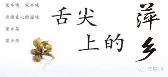 """【美食】萍�l""""十大名菜""""�u比�_�在即,106���①�菜品提前曝光!"""