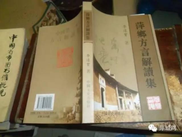 """【萍乡方言解读】""""瞒""""mán到底是什么意思"""
