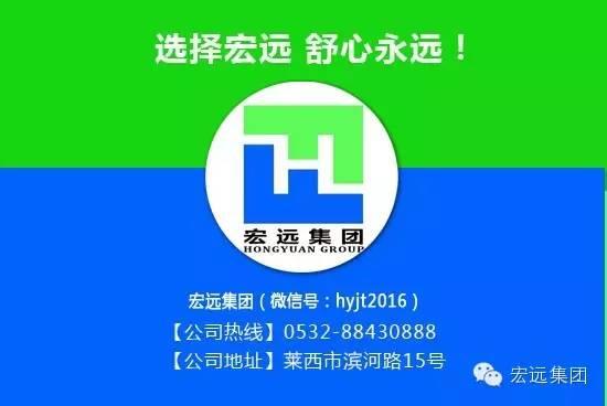 """宏远三大楼盘新房源同时开售,""""嗨爆""""新春!!!"""