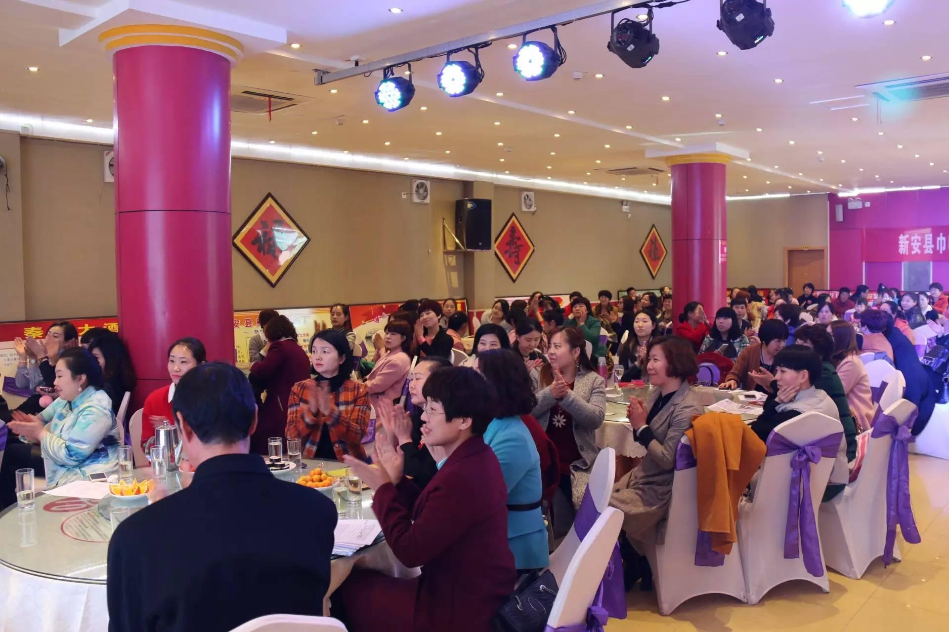 【不让须眉】新安县巾帼创业促进会第三次全体会员大会