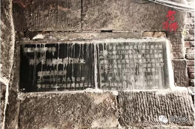 您所不知道的萍乡旧城街景,即将消失的城市记忆!