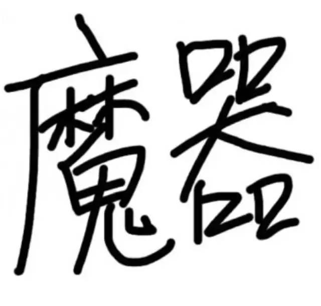 这些萍乡方言,你能看懂几个?