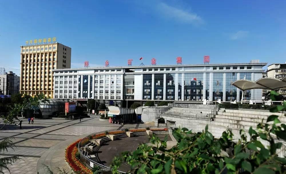 【萍乡记忆】萍乡早期的地标建筑――矿务局