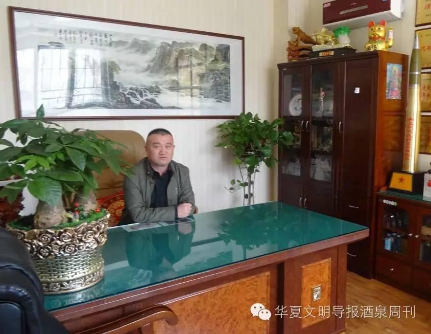 【城市主角】记瓜州县凯胜商贸有限责任公司董事长赵智军,大家快来为他点赞