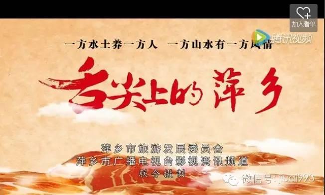 【FM99.3舌尖美食】唯有萍�l美食不可辜�(��l大集合)