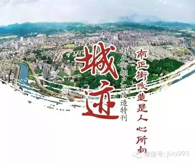 在这里承载着萍乡几代人的记忆,听听大伙怎么说?