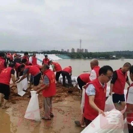 【关注】防汛救灾期间,有多少红马甲的志愿者参与进来?