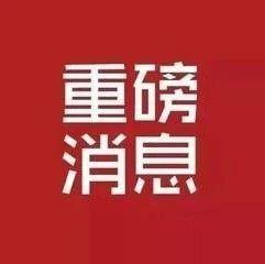 下周一起,郑州2021年度社会保险缴费工资开始申报
