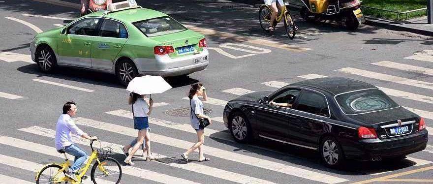 今天起,�铌�人在路上可得注意啦!
