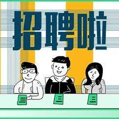 荥阳在线11月30日招聘信息