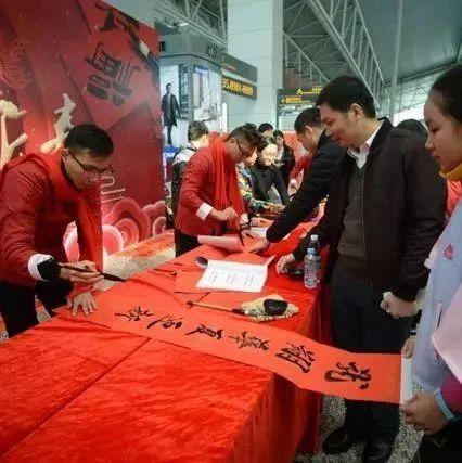 春节放假了,适合机关事业单位工薪阶层兼职发财的机会来了