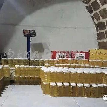 【关注】雨中探访:刘河镇陈家岗村蜂农受灾后蜂蜜滞销