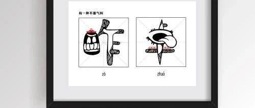 睢县最有代表性方言100句