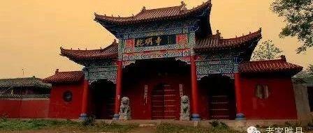 详说睢州古代八景(珍藏版)