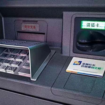 只取100块钱,ATM机为什么要唰这么久?
