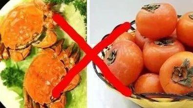 """网传""""柿子+螃蟹=毒药?""""是真是假?这些事情需要你知道"""