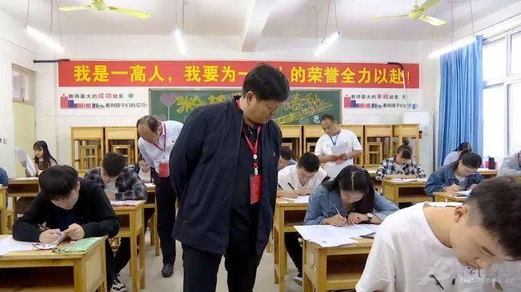 宝丰县2019年公开招聘乡镇事业单位工作人员进行笔试