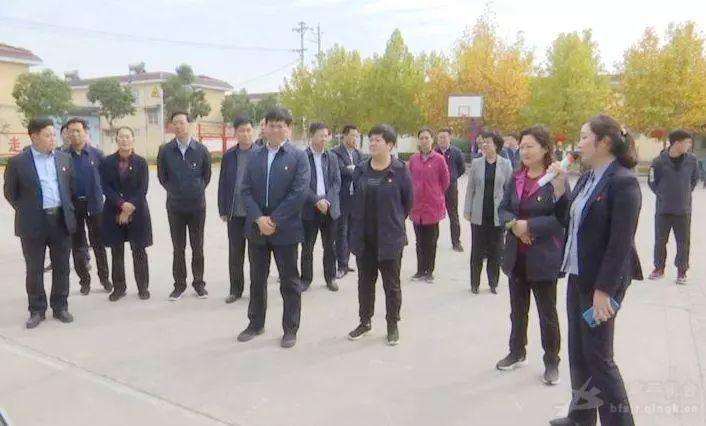 宝丰县开展2019年第三季度乡镇工作观摩活动