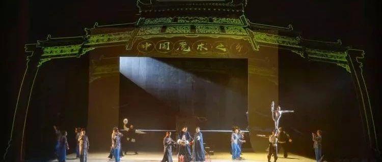 庆祝新中国成立70周年―中国魔术之乡宝丰农民魔术师《希望的田野》专场演出今晚在郑州开演
