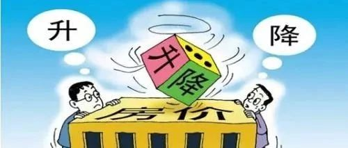 热议|宝丰县拆迁户太多,房价居高不下,三年内会不会降价?
