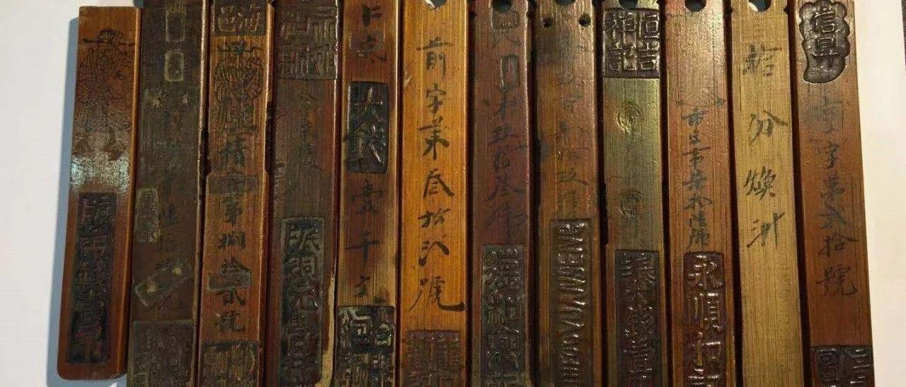 """老物件:胶东农村过去用过的""""竹子钱"""",看看是什么样?"""
