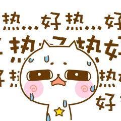 38度!高�爻壬��A警!�I海新�^未��滋焯�獬掷m走高!